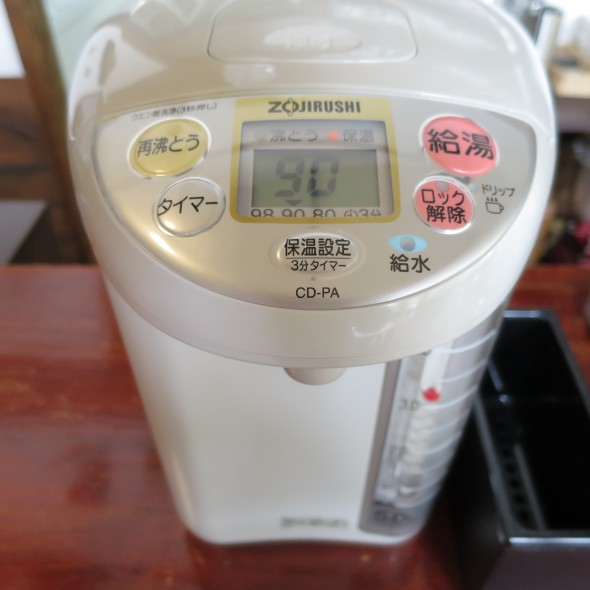 beachcombing 2015/09/09電子ポット~友人の気になる一言beachcombing 2015/09/09An electric water boiler; memorable words of my friend