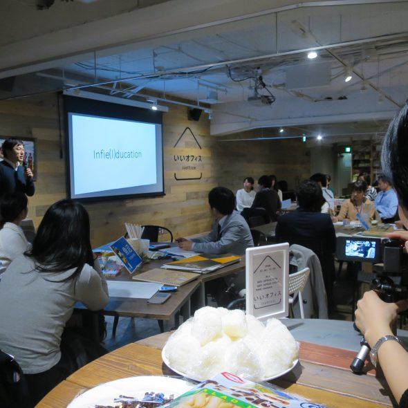 (Japanese) News 2016/11/25「国道17号線の幸福論」プロジェクトの成果発表会を開催しました。